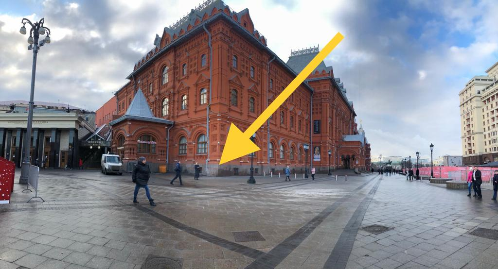 Meeting Point for Free Tour in Moscow